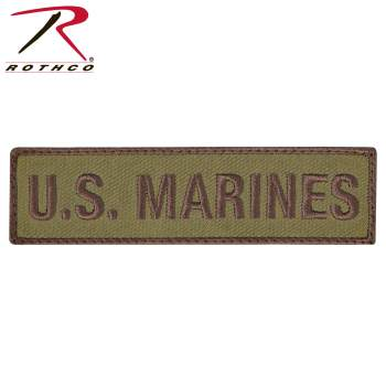 Rothco U.S. Marines Patch with Hook Back - Coyote Brown, Marine Patch, US Marine Patches, US Marine Corps Patches, Marine Corps Unit Patches, USMC Patches, Marine Corps Patches, Marine Unit Patches, Marine Insignia, Marine Corps Patches, USMC Velcro Patch, USMC Velcro Patches