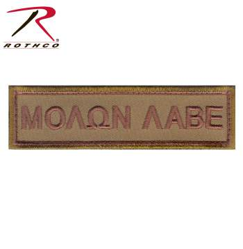 Rothco molon labe morale patch, Rothco molon labe patch, Rothco molon labe hook and loop patch, Rothco morale patch, Rothco morale patches, Rothco patch, Rothco patches, Rothco hook & loop, Rothco hook and look patches, hook and loop, hook & loop, molon labe patch, molon labe morale patch, morale patch, morale patches, hook and loop patch, hook and loop patches, hook and loop morale patch, hook and loop morale patches, molon labe, tactical patch, morale patches Velcro, come and take them, come and take them patch, come and take it, come and take it patch, coyote brown, coyote brown morale patch,airsoft, airsoft morale patches, airsoft morale patch, airsoft patches, airsoft velcro patch, airsoft velcro pathces, velcro airsoft patches, airsoft molon labe morale patch, airsoft molon labe morale patches, airsoft molon labe patch, airsoft molon labe patches
